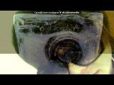 «С моей стены» под музыку [НОВИНКА ВСЕХ КЛУБОВ] Electronic Power Engineering (E.P.E) 2011-2012 [vkhp.net] - Улыбка Весны  Теги [Electro;Trance; House;Hard ; Club; Remix; Рингтоны; Бомба; Казантип; kazantip Mix Original Клубнячек Клуб Dance ТАнцы Бассы Bass Супер | Январь Февраль Март Апрель Май Июнь Июль Август Сентябрь Октябрь Ноябрь Декабрь |Музыка Dj Cj http. Picrolla