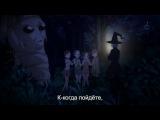 [Sa4ko aka Kiyoso feat Zenobian] Yahari Ore no Seishun Love Comedy wa Machigatteiru 08 [Rus sub]